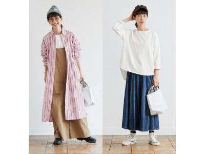 「シマシマ」をシーズンコンセプトにSpring2020新作ファッションアイテムをフェリシモのファッションブランド「Sunny clouds」が発表、ウェブ販売を開始