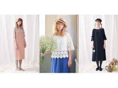 ファッションブランド「シロップ.」が2020年春アイテムのSTYLE BOOK を公開、新作をウェブ販売中