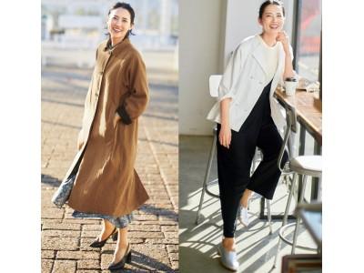 """モデル""""はまじ""""こと浜島直子さんとファッションブランドLive in comfortのコラボシリーズに117、118作目となる新作、春に必要な「はおり」の決定版!2着が登場"""