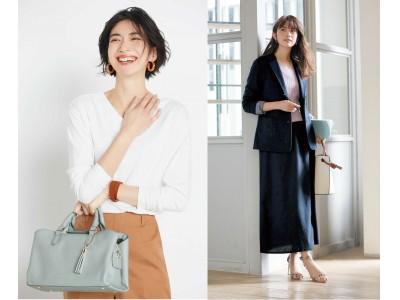フェリシモのファッションブランド「IEDIT[イディット]」が2020 SPRING新作を発表