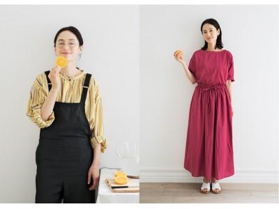 フェリシモのファッションブランド「THREE FIFTY STANDARD」が2020年の春夏新作コレクションを発表