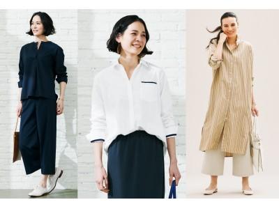 日本のファッション界を牽引してきたデザイナー吉田ヒロミのメイド・イン・ジャパンの服、「HIROMI YOSHIDA.[ヒロミ ヨシダ.]」からSPRING 2020新作が登場