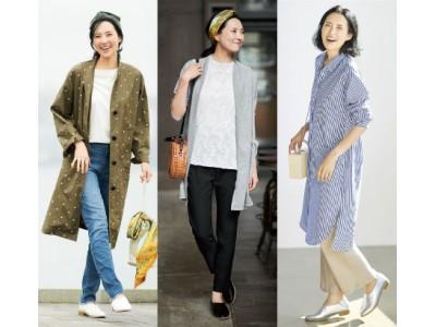 """モデル""""はまじ""""こと浜島直子さんとフェリシモのファッションブランド Live in comfortがコラボした「シューティ」の新テレビCMの放送を開始"""