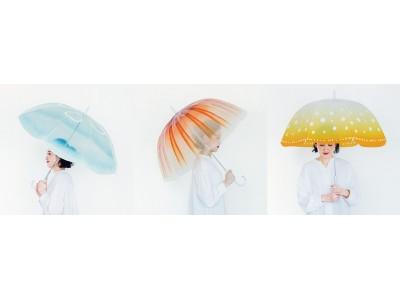 世界一のクラゲ水族館 加茂水族館が監修。クラゲの美しさをリアルに再現した「雨空を泳ぐクラゲの傘」がフェリシモ『YOU MORE!』から誕生