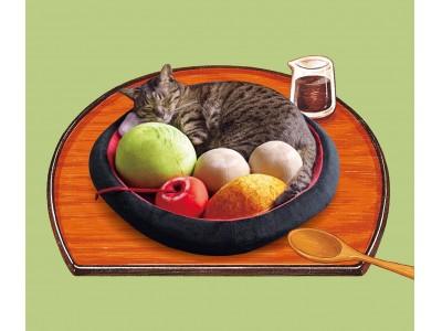 愛猫があんみつの具になっちゃう「あんみつにゃんこクッション」が「フェリシモ猫部(TM)」から新登場