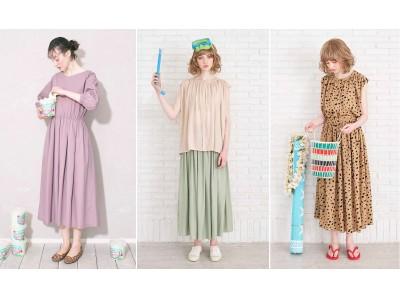 ファッションブランド「シロップ.」が2020年夏アイテムを公開、新作をウェブ販売中