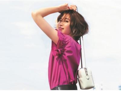 オンとオフ「どちらも大切」を叶えるフェリシモのファッションブランド「IEDIT」が2020初夏の新作を発表