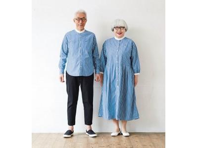 リンクコーデが人気のインスタグラムフォロワー数83万人bonpon夫妻とファッションブランドSunny cloudsのコラボシリーズに2020夏新作、「ストライプのシャツ」と「ワンピース」が新登場