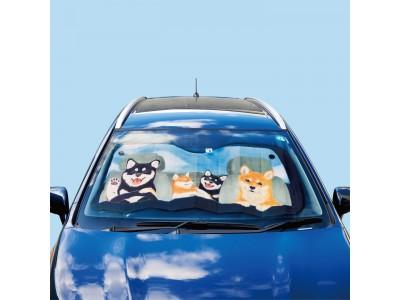 一緒にドライブ気分の「柴犬ワンシェード」がフェリシモ「YOU+MORE!」から誕生