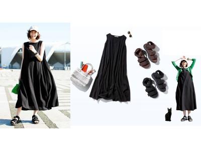 モデル・佐藤栞里さんの鉄板コーデを商品化!フェリシモのファッションブランドLive in comfort 「しおりとコラボ」シリーズに夏新作が登場