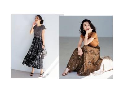 """「ママだって""""きれい""""でいたい!」をかなえる、モデル牧野紗弥さんとIEDITのコラボシリーズに、快適素材で華やぐ大人な柄スカートセットアップが登場"""