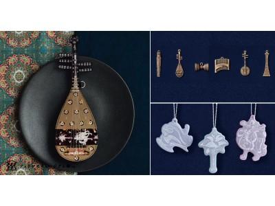 「特別展 よみがえる正倉院宝物」と「フェリシモミュージアム部(TM) 」のコラボグッズが新発売
