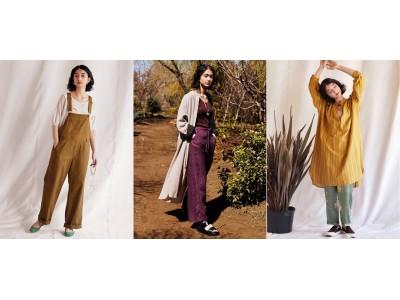 ヴィンテージマインドを今の着こなしにミックスするファッションブランド、フェリシモ「MEDE19F[メデ・ジュウキュウ]」がSummer2020新作を発表、ウェブ販売を開始