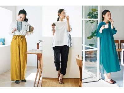 """""""丁寧で静かな暮らし""""に似合う服「and myera[アンドマイラ]」がSUMMER2020年新作ファッションアイテムを公開"""