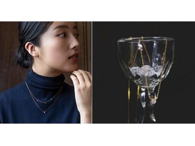 ファッション雑貨ブランドUP.de[アプデ]が~365日寄り添う、本物の輝き~日本製デイリーアクセサリーをウェブ予約受け付け中(7月1日まで早期予約プレゼント特典付き)
