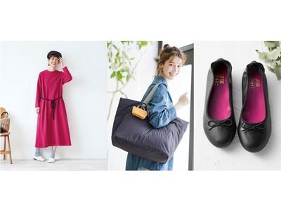 旅行のガイドブック『ことりっぷ』(昭文社)とフェリシモのファッションブランドがコラボ新作を発表、「旅のプロのアイデアを詰め込んだ軽量バッグ」や「旅行のお供ワンピース」など計4点の新作