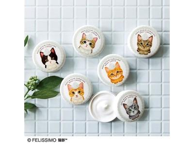 つぶらな瞳に癒やされる。イラストレーター霜田有沙さんが描く猫グッズが続々。「ふわふわボディークリーム」「猫のもふもふしっぽスマホカバー」「子猫がのぞくファイルブック」が「フェリシモ猫部(TM)」から新登場