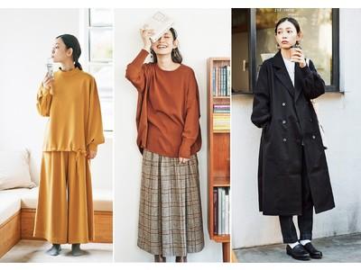 「and myera[アンドマイラ]」が2020年秋の新作ファッションアイテムを発表