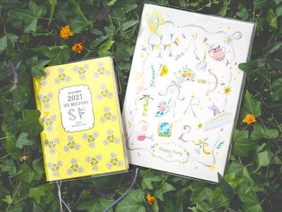 累計935万部以上、25周年を迎えるフェリシモのスケジュール帳シリーズ2021年版「スケ帳」が必ずもらえるプレゼントキャンペーンがスタート