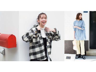 モデル・佐藤栞里の「今気になる!ぜひ作りたい!」を商品化。フェリシモのファッションブランドLive in comfort「しおりとコラボ」シリーズに秋新作が登場