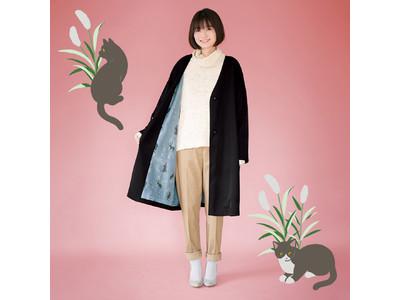 猫好きさんのためのスペシャルギフト 猫毛がはらいやすい素材で仕立てた「裏地まで猫な黒コート」とお出かけにも通勤にも使える「こっそり猫まみれデザインの黒リュック」が「フェリシモ猫部(TM)」から新登場