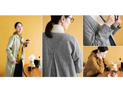 フェリシモのファッションブランド「THREE FIFTY STANDARD」が2020年秋冬の新作を発表