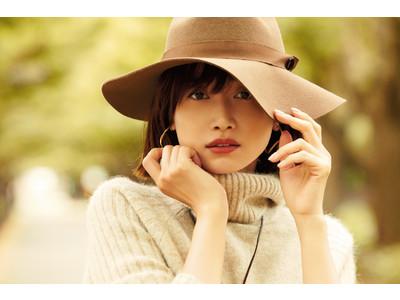 大人の女性のデイリーワードローブ「IEDIT[イディット]」2020‐2021年冬号のカバーモデルにヨンアさんが初登場。11月9日(月)WEBサイト公開