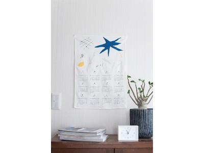 フェリシモが毎日を頑張る女性に日々のエールを贈るインスタマガジン『tekitara[テキタラ]』から2021年をステキに過ごすための「オリジナルファブリックカレンダー」が誕生