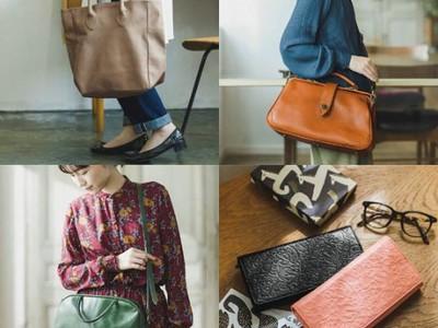 「日本職人プロジェクト」が新作を発表。デジタルカタログ『職人の春鞄』と特設サイトで、来春お届けの本革鞄や財布のご予約を承り中。スタイリストやイラストレーターの「好き」や「欲しい」をカタチにした逸品揃い