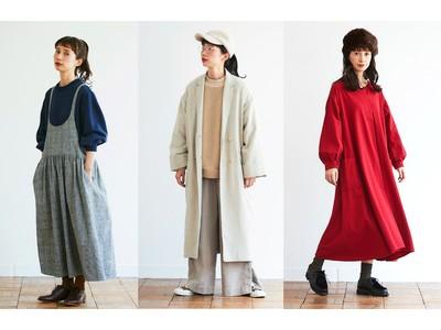 フェリシモのファッションブランド「Sunny clouds[サニークラウズ]」がWinter2020-2021新作ファッションアイテムを発表、ウェブ販売中