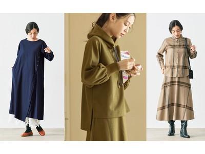"""""""丁寧で静かな暮らし""""に似合う服を提案するフェリシモのファッションブランド「and myera[アンドマイラ]」が2020年冬の新作を発表"""