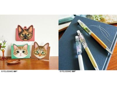 愛猫家必見! 猫ひげを楽しむためのアイテム 「猫のひげをかわいく飾れるスタンドカード」と「猫ひげがきらりと輝くハーバリウムペンキット」が「フェリシモ猫部(TM)」から新登場