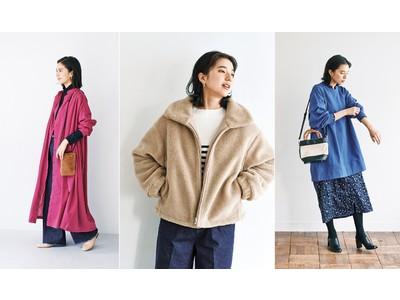 スタイリスト佐藤かなの「いま、本当に着たい服」をカタチにしたブランド「avecmoi [アヴェクモワ]」が新作ランキングを発表し2020winter新作をウェブ販売中