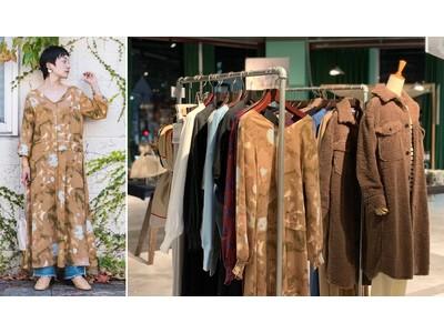 女優・モデル高山都さんと「MEDE19F[メデ・ジュウキュウ]」がコラボレーション、ファッションアイテム3作が新登場