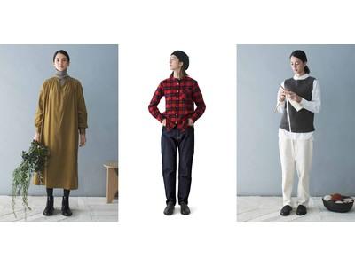 フェリシモのファッションブランド「THREE FIFITY STANDARD」が2020 WINTER COLLECTIONを発表、新アイテムをウェブ販売中