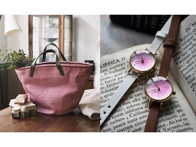 """フェリシモ「日本職人プロジェクト」が、ファッションスタイリストとアートディレクターの""""こんなの欲しい""""をカタチにした本革とリネンの「お仕事鞄」、「櫻に見惚れる腕時計」のウェブ予約中"""