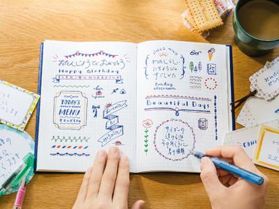 万年筆がふだん使いの文房具へ変わる「カジュアル万年筆レッスン プログラム」がフェリシモ「ミニツク(R)」から新登場