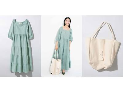 モデル・高瀬真奈とファッションブランド「MEDE19F[メデ・ジュウキュウ]」のコラボシリーズに2021春新作が登場