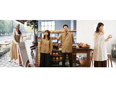 ファッションブランド「Sunny clouds[サニークラウズ]」がSpring2021新作ファッションアイテムを発表、ウェブ販売中
