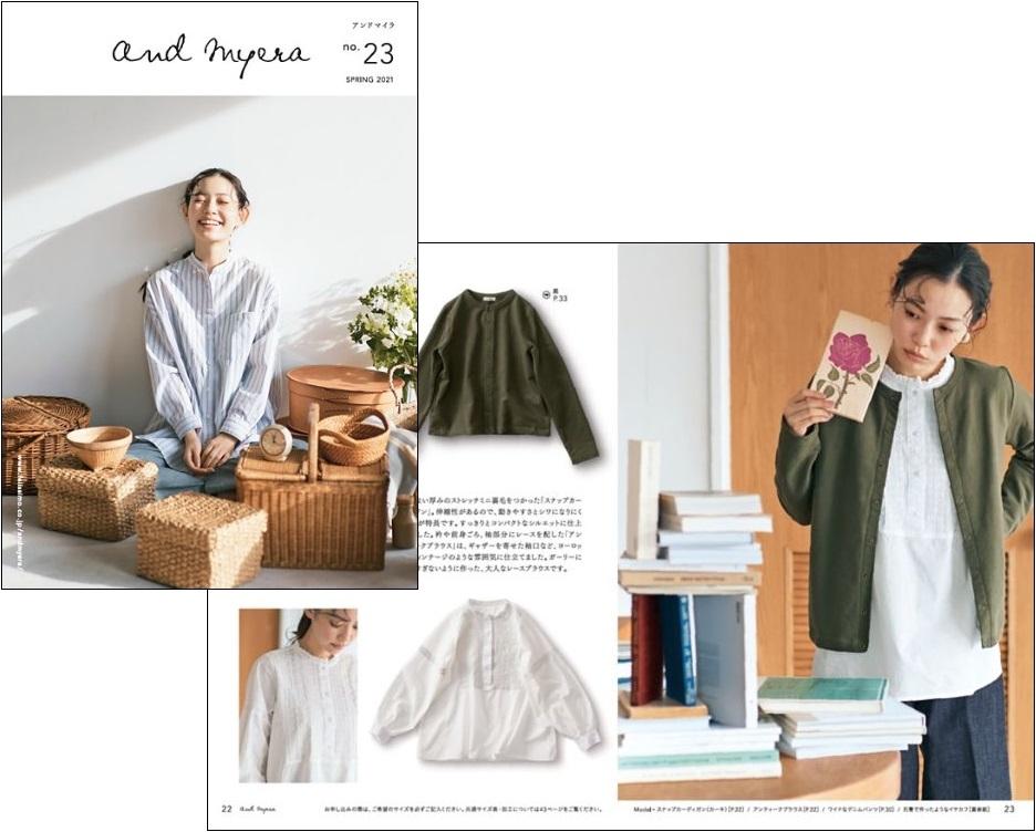 """""""丁寧で静かな暮らし""""に似合う服を提案するファッションブランド「and myera[アンドマイラ]」が2021年春の新作を発表、ウェブ販売中"""