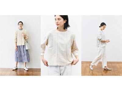 スタイリスト佐藤かなの「いま、本当に着たい服」をカタチにしたブランド「avecmoi [アヴェクモワ]」が2021Spring新作をウェブ販売中