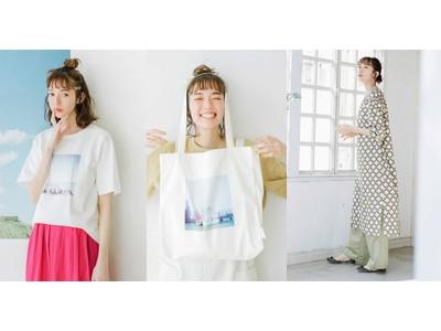 おうち時間でも旅行気分を味わえる!フォトグラファー・今城純さんとの初コラボ商品「世界を旅するTシャツ&トートバッグ」がフェリシモの「Live in comfort」から新登場