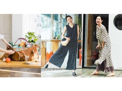 モデル兼1児のママ・浜島直子さんとのものづくり「はまじとコラボ」シリーズに、「マイレジカゴ」用ラップトートバッグと、ギリギリまで涼しさを追求したオールインワンが新登場