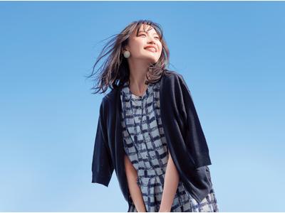 ファッションブランド「IEDIT」にフレッシュ&フェミニンな初夏アイテムが新登場。毎日を特別に、とびきり気分を上げてくれるデイリーウェア