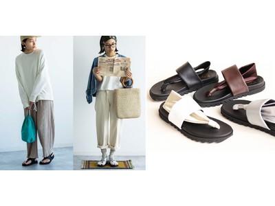 神戸・長田の靴工房が10年育ててきた、モード感がありつつ和洋折衷いろいろな場面で楽しめる鼻緒型サンダル「トングシューズ」の特注本革モデルがフェリシモ「日本職人プロジェクト」から新登場