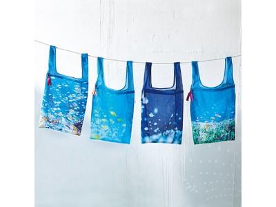 海好きな人たちが集まるフェリシモの部活動「海とかもめ部(TM)」よりエコバッグ使いもOK!世界の海を持ち歩く、洗濯ネットにもなる「海のメッシュバッグ」が登場