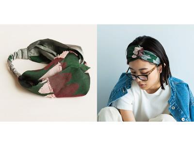 フェリシモ「日本職人プロジェクト」が夏の新作を発表。伝統の播州織で鮮やかで個性的な新しい表現にチャレンジする「POLS」とのコラボアイテム「播州ジャカード織のヘアターバン」が新登場