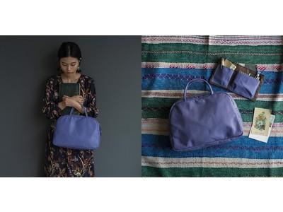 「日本職人プロジェクト」からスタイリスト村上きわこコラボの本革鞄シリーズに「職人本革のエチューデントバッグ」の新色〈ラベンダー〉と「職人本革のお裁縫箱」にも新色〈ミントグリーン〉〈スタールビー〉が登場
