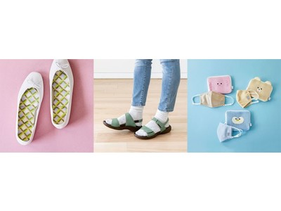 フェリシモの雑貨ブランド「Squee![スクイー!]」から大人キュートな夏雑貨が新登場
