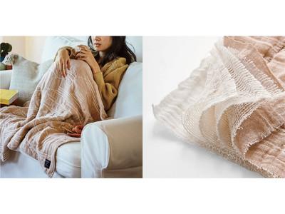 フェリシモ×フィンランドデザイナーの雑貨ブランド「SAANA JA OLLI for kraso」から、冷房対策の6重織りガーゼケット、家計管理に便利なポーチなどが新登場